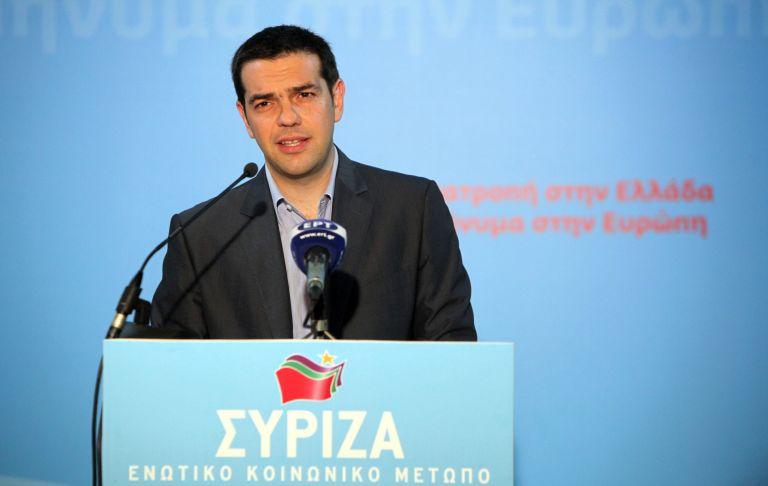 ΣΥΡΙΖΑ για την πρόταση του ΚΚΕ: «Ναι μεν, αλλά…»   tovima.gr
