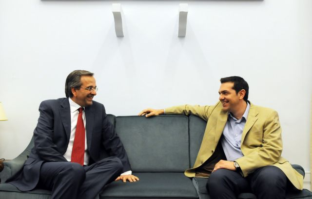 """Samaras and Tsipras preparing their plans for the """"next day"""" 