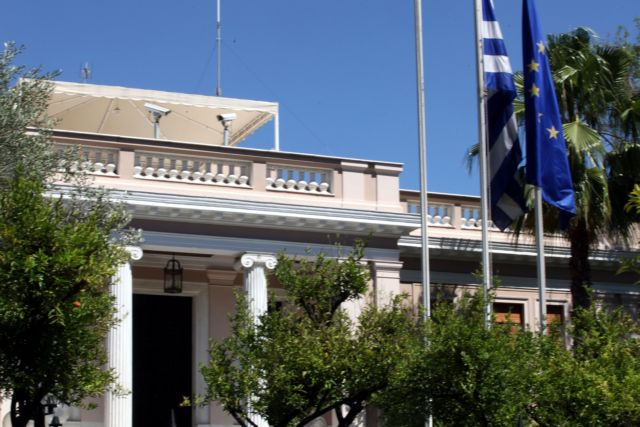 Καταργούνται επιτροπές και ειδικές γραμματείες, εκτός ΣΔΟΕ   tovima.gr