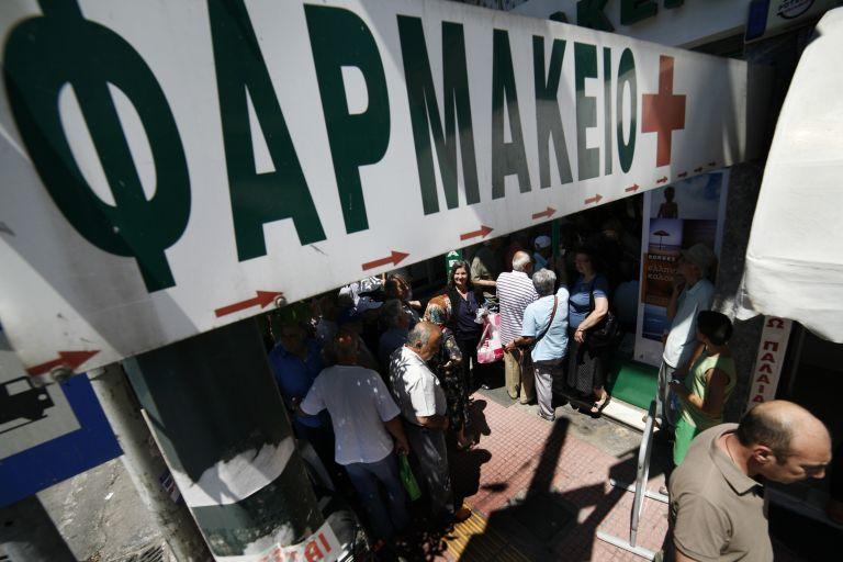Αναστολή πίστωσης προς τον ΕΟΠΥΥ εισηγείται ο Φαρμακευτικός Σύλλογος | tovima.gr