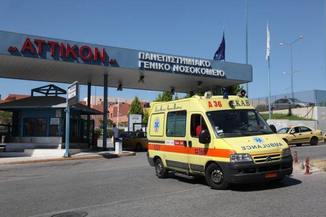 Georgiadis visits Attikon hospital, attacked by employees | tovima.gr
