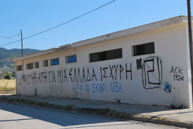 Δικούς της τομεάρχες, αλλά και… τομείς όρισε η Χρυσή Αυγή   tovima.gr