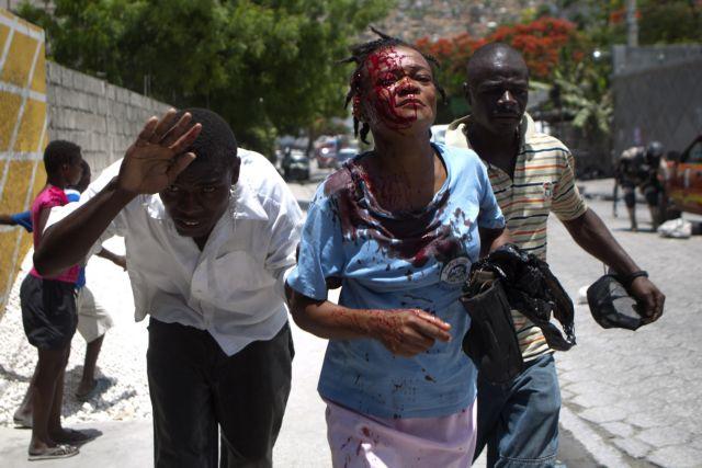 Αϊτή: Συγκρούσεις μεταξύ σεισμόπληκτων και αστυνομίας | tovima.gr