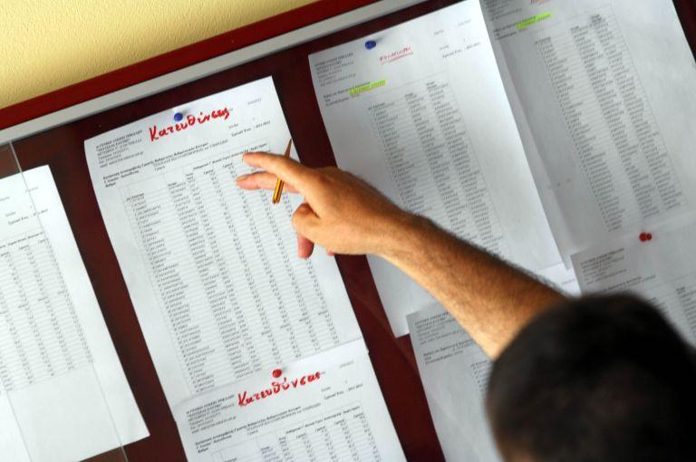 Νέα περίπτωση πλαστής υποβολής μηχανογραφικού ανακάλυψε η Δίωξη | tovima.gr