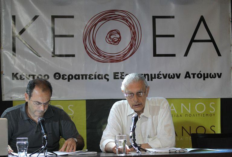 ΚΕΘΕΑ: Σοβαρά προβλήματα λόγω μείωσης της κρατικής επιδότησης | tovima.gr