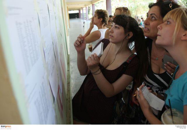 Πανελλαδικές: Ανακοινώθηκαν οι βαθμολογίες στα ειδικά μαθήματα | tovima.gr
