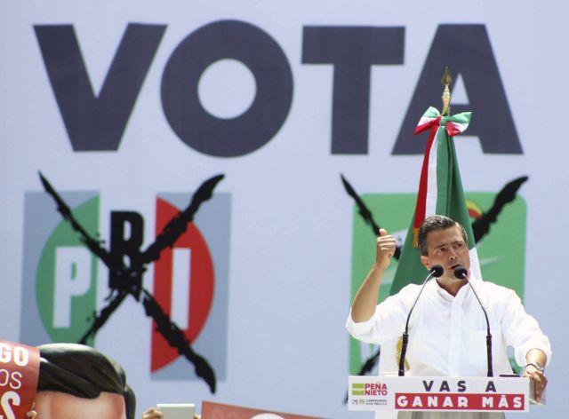Εν μέσω χειραγώγησης και βίας οι προεδρικές εκλογές στο Μεξικό | tovima.gr