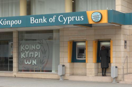 Κρατική στήριξη ζήτησε και η Τράπεζα Κύπρου   tovima.gr