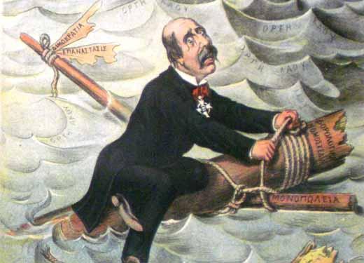 Η ελληνική κρίση μέσα από το πενάκι των γελοιογράφων | tovima.gr