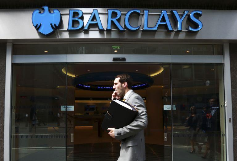 Αμερικανίδα δανειολήπτρια μηνύει τραπεζικούς κολοσσούς για το libor | tovima.gr