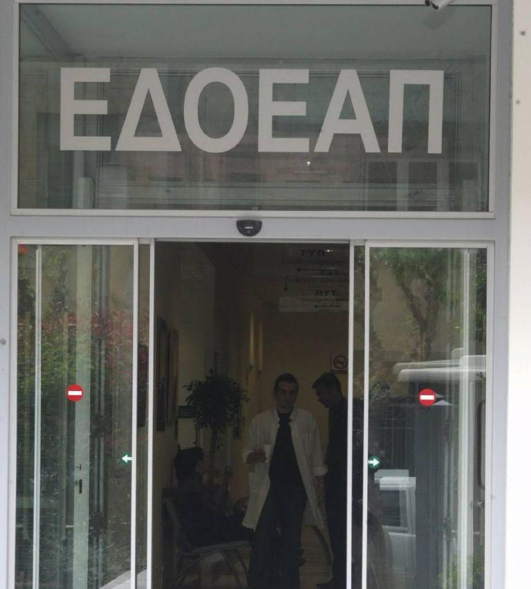Εκλογές τον Σεπτέμβριο στον ΕΔΟΕΑΠ   tovima.gr