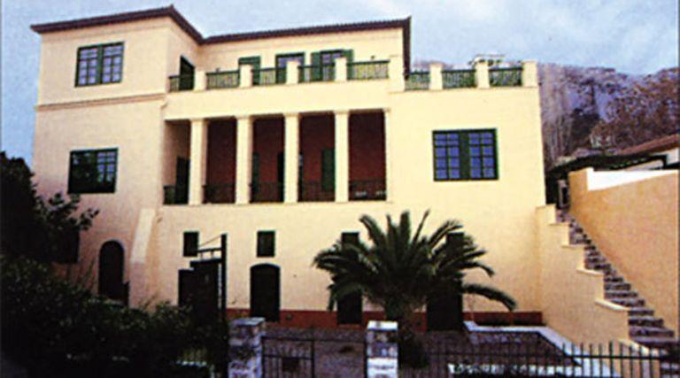 Ανοίγει το Μουσείο Ιστορίας του Πανεπιστημίου Αθηνών | tovima.gr