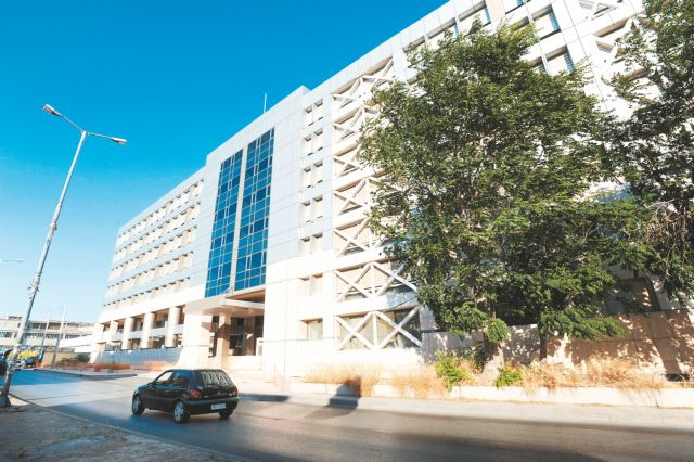 """Ministry of Finance announces move to the former """"Keranis"""" building 