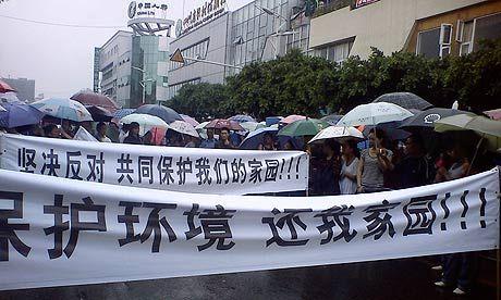 Βίαιες διαδηλώσεις στην Κίνα κατά της κατασκευής εργοστασίου χαλκού | tovima.gr