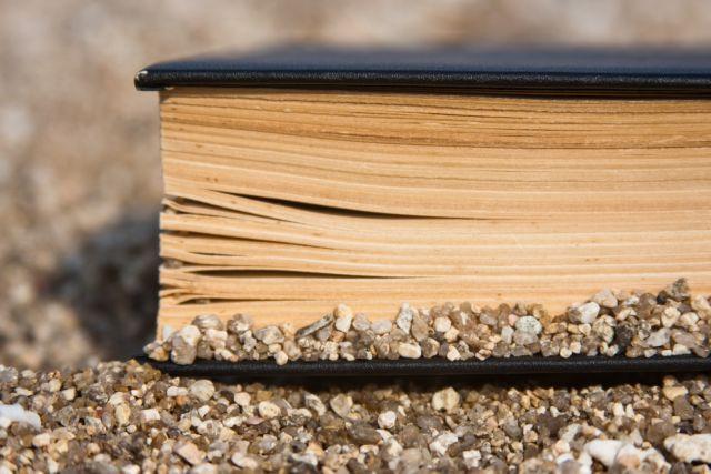 Βιβλία | tovima.gr