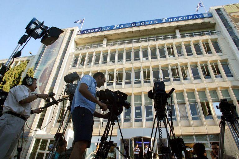 Ένοχοι ο Ν. Κούρτης και η Ει. Νικολοπούλου για τη γκρίζα διαφήμιση στην ERT World   tovima.gr