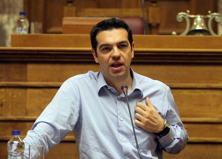 Επίθεση Τσίπρα στην κυβερνητική «τρόικα» | tovima.gr