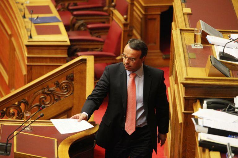 Προς κύρωση οι νομοθετικές πράξεις για την ανακεφαλαιοποίηση   tovima.gr