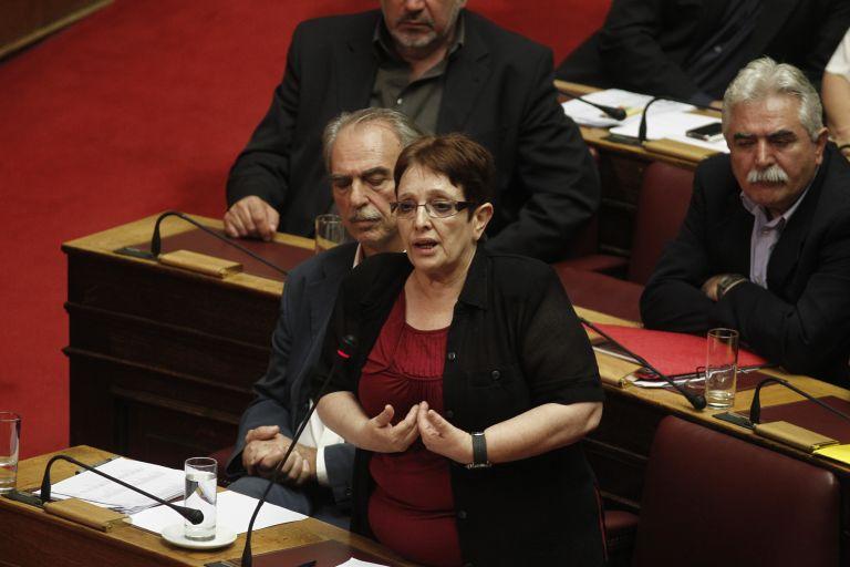 Βουλή: Πρόταση νόμου από το ΚΚΕ για κατάργηση του μνημονίου | tovima.gr