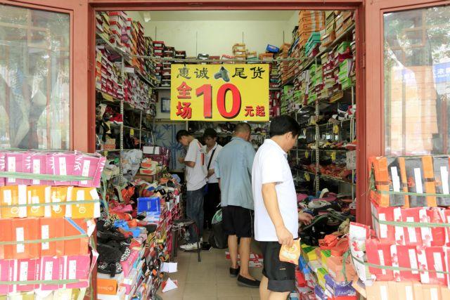 Φρενάρουν εξαγωγές και οικονομία στην Κίνα | tovima.gr