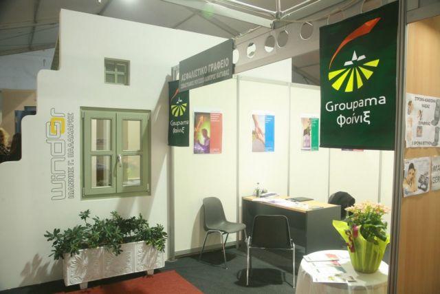 Kεφαλαιακή ένεση 94 εκατ. ευρώ στην Groupama Φοίνιξ | tovima.gr