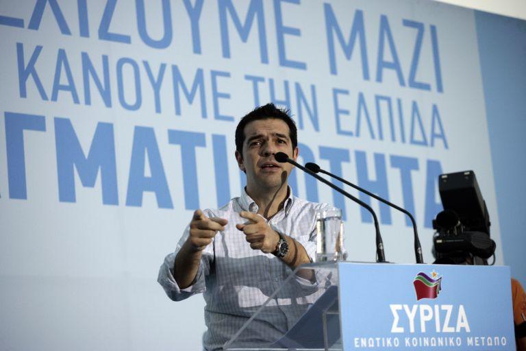 Να «παγώσει» κάθε αλλαγή στην Παιδεία ζητεί ο ΣΥΡΙΖΑ | tovima.gr