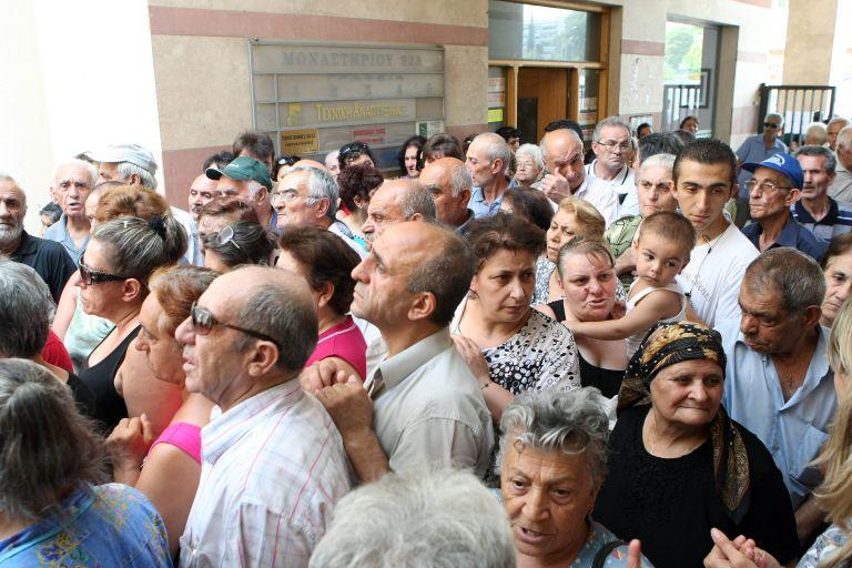 Το ύψος του Κοινωνικού Μερίσματος για 1.000.000 νοικοκυριά | tovima.gr