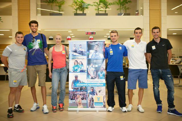 Για μετάλλιο στους Ολυμπιακούς με τη στήριξη του ΤΤ | tovima.gr