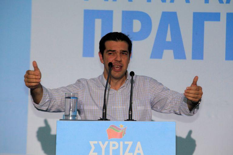 ΣΥΡΙΖΑ: «Είπαν συνειδητά ψέματα για την επαναδιαπραγμάτευση» | tovima.gr