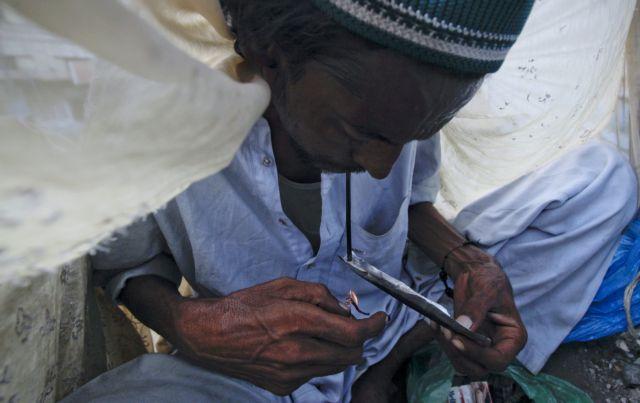 Πακιστάν: η ηρωίνη συχνά είναι φθηνότερη και από το φαγητό | tovima.gr