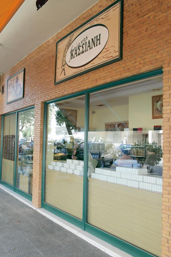 Η Κασσιανή: φούρνος με τα όλα του   tovima.gr