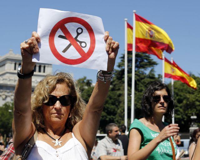 Ο ισπανικός ΟΠΑΠ χρηματοδότης των υπερχρεωμένων περιφερειών | tovima.gr
