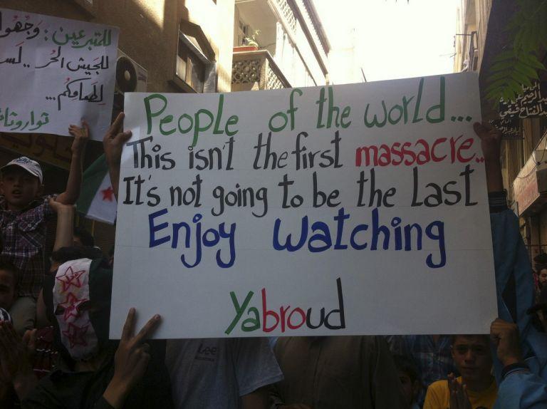 Συρία: H Δύση καταγγέλει τη σφαγή της Τρέμσεχ   tovima.gr