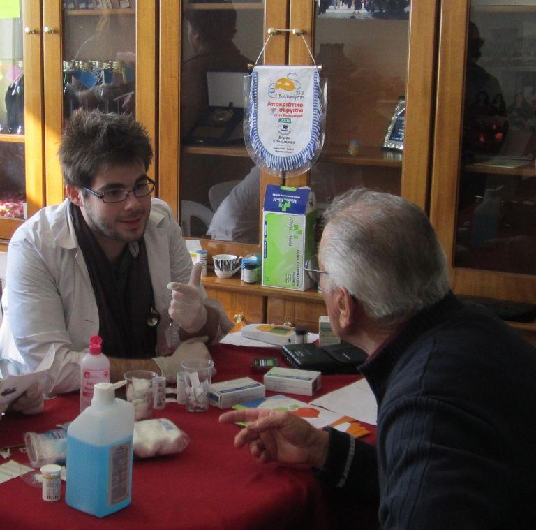 Φοιτητές Ιατρικής στελεχώνουν εθελοντικά Κέντρα Υγείας στη Β. Ελλάδα | tovima.gr