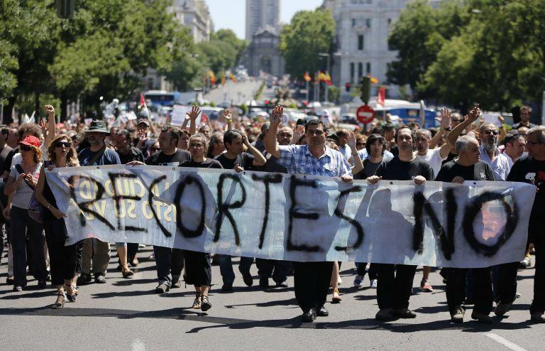 Ισπανία: στους δρόμους και οι δημόσιοι υπάλληλοι | tovima.gr