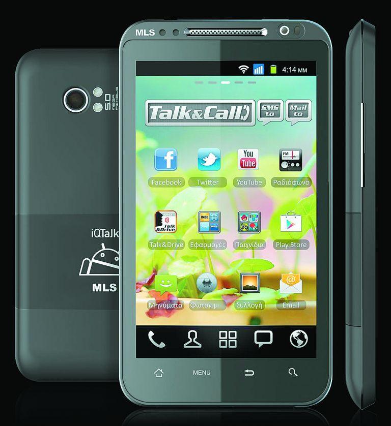 Στις βιτρίνες το πρώτο ελληνικό smartphone | tovima.gr