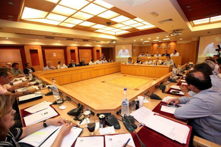 Συνάντηση Σαμαρά με την διοίκηση της ΚΕΔΕ | tovima.gr