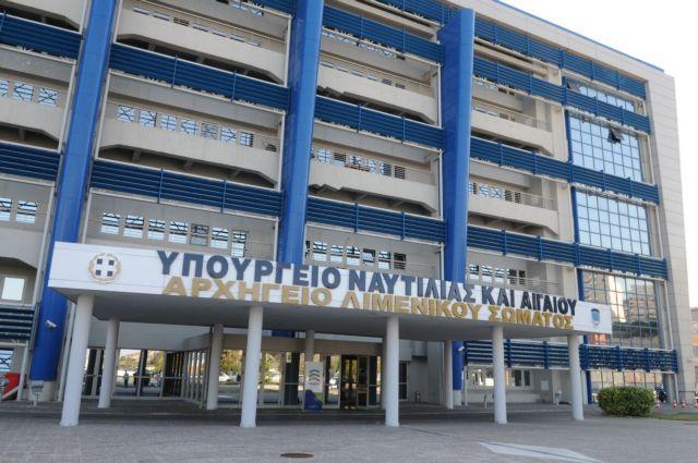 Οι ελληνικές Αρχές εξετάζουν υπόπτους για διασυνδέσεις με ISIS | tovima.gr