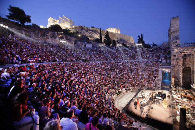 Πόσο άλλαξε ο Πολιτισμός στην κρίση | tovima.gr