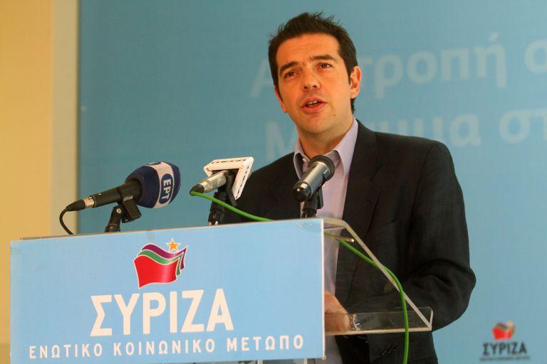 ΣΥΡΙΖΑ: «Θα ακυρώσουμε τη σκανδαλώδη εκποίηση της ΑΤΕ»   tovima.gr