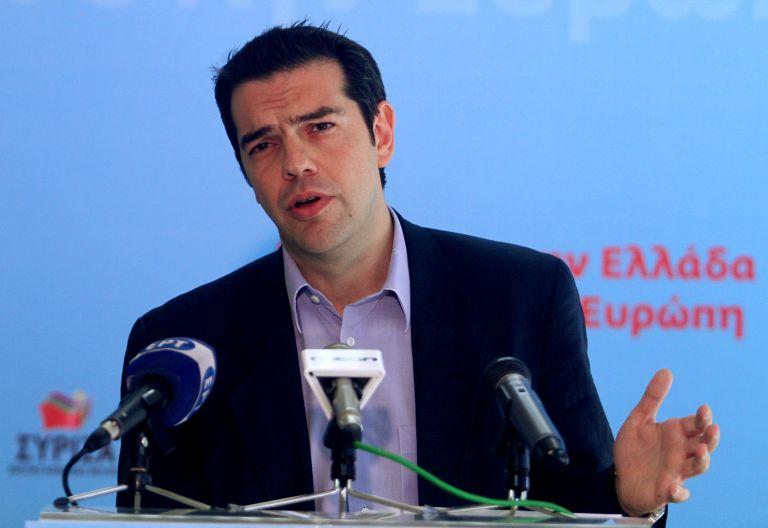 Αλέξης Τσίπρας: Η κυβέρνηση εγκατέλειψε την επαναδιαπραγμάτευση   tovima.gr