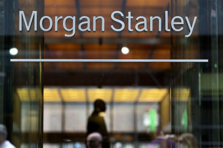 Δίωξη για παιχνίδια κερδοσκοπίας κατά της «Morgan Stanley» | tovima.gr