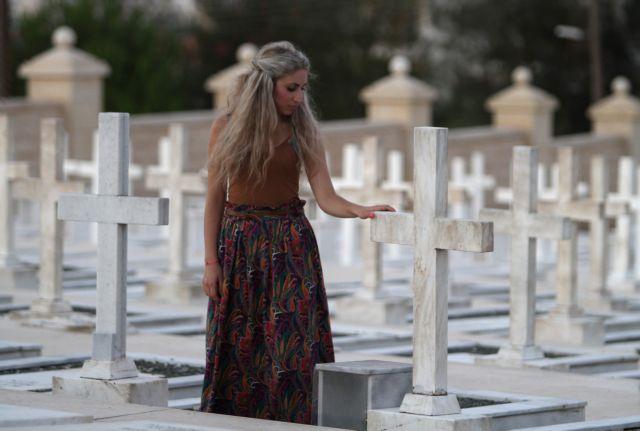 Μηνύματα για την 42η επέτειο από την τουρκική εισβολή στην Κύπρο   tovima.gr