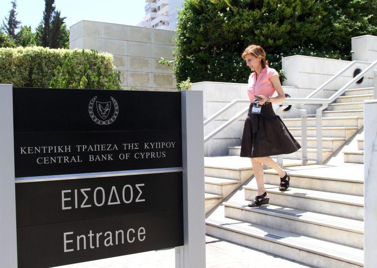 Κύπρος: Νέα χαλάρωση των περιορισμών στην κίνηση κεφαλαίων   tovima.gr