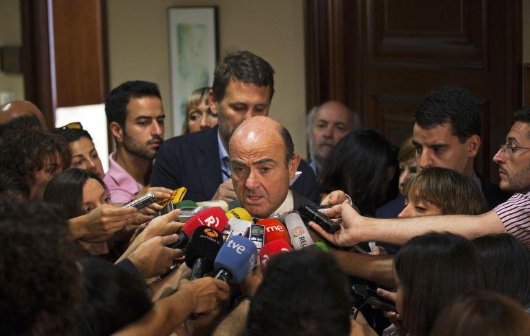 Ισπανία: 60 δισ. ευρώ θα δοθούν για ανακεφαλαιοποίηση των τραπεζών | tovima.gr