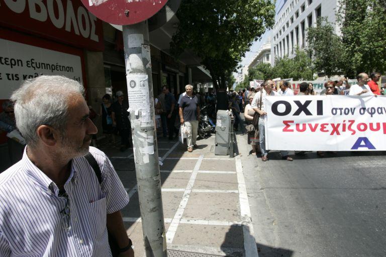 ΑΔΕΔΥ: «Οχι σε νέα άγρια υποτίμηση μισθών και συντάξεων»   tovima.gr