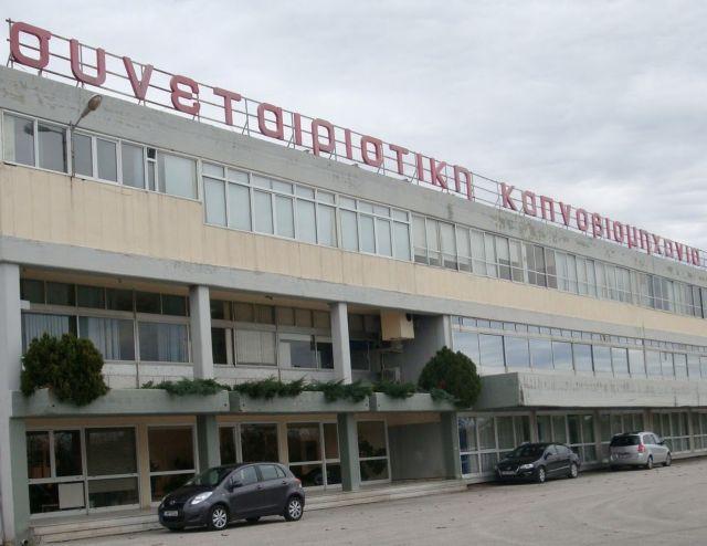 Συνεχίζονται τα προβλήματα για τη ΣΕΚΑΠ | tovima.gr