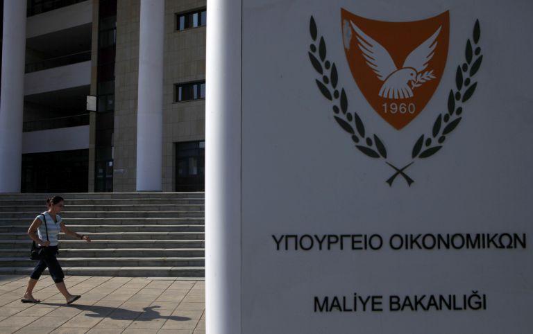Λευκωσία: Στόχος η άμεση υπαγωγή στην ποσοτική χαλάρωση | tovima.gr