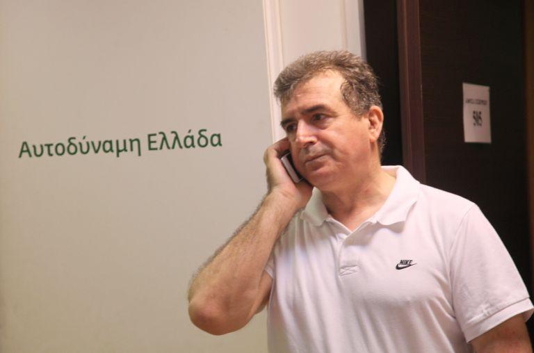Οι αντιδράσεις των κομμάτων στις αλλαγές σε ΓΕΣ και δημόσιο τομέα   tovima.gr