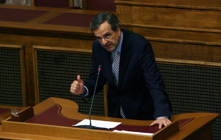 ΝΔ: Μηνύματα Σαμαρά ενόψει των μέτρων στο κομματικό ακροατήριο | tovima.gr